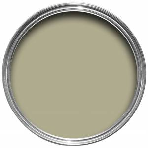 Peinture Ball Green No 75